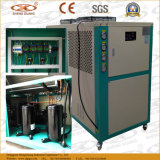 Refrigerado por aire Refrigerador de agua con la mejor calidad