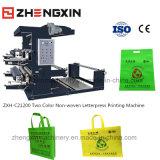 기계 (Zxh-C21200)를 인쇄하는 편리한 2개의 색깔 비 길쌈된 직물