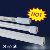 最も安い価格の中国12W統合されたT5 4FT LEDの管ライト1500mm