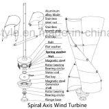 200W 판매를 위한 작은 수직 바람 터빈 발전기 12V 24VAC