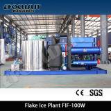 바닷물 배 유형 (FIV-50K) 조각 제빙기