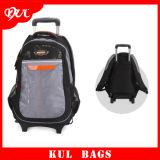 (KL043)学生車輪が付いている機内持込袋の方法学校のトロリーバックパックのトロリー袋