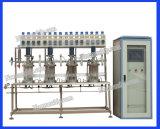 Fermentadora/fermentadora/biorreactor del cultivo celular