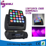 25PCS * 12W 4in1 LED Movimiento Head Stage Disco Iluminación