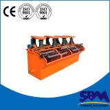 중국 선광 플랜트 부상능력 기계, 부상능력 기계 가격