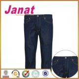 Silberne Metallantitaste für Jeans mit beweglicher Rückseite