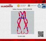 Harnais de sûreté Ts-H01-010 (EN361&EN358)