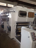 中速度の乾燥した薄板になる機械(GSGF1100Aモデル)
