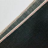 джинсовая ткань Jeans Fabric 38916 19.5oz Heavy Rigid японская Selvage