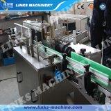 Высокоскоростная машина Автоматическая клей маркировки