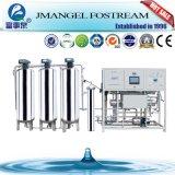 Vervaardiging de Machine van de Behandeling van het Water van het Ozon van 1000 l/u