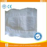 使い捨て可能な安い高品質の綿の物質的な有機性大人のおむつ