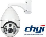 1.3MP 30X 150m IP PTZ van de Koepel van de Hoge snelheid van IRL Camera
