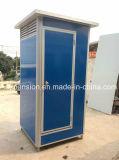 Fácil para el tocador público prefabricado/prefabricado móvil/la casa móvil en la calle