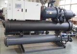 Qualitäts-industrieller Wasser-Kühler für Orangensaft