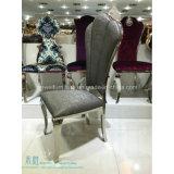 椅子(HW-9420C)を食事するレストランの王冠の背部ファブリック金属の宴会