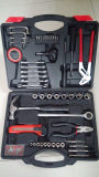 Newest 142PCS Household Tool Kit with Blow Case