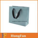 Bolso promocional impreso del regalo del papel revestido con la cinta