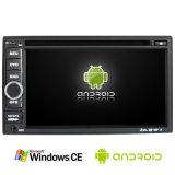 6.5inch doppio lettore DVD dell'automobile di BACCANO 2DIN con il sistema Android Ts-2501-1
