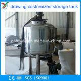 記憶水へのステンレス鋼の磨くタンク