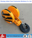 두 배 Wheel 5t Hoist Safety Hook