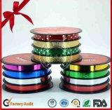 Cinta rizada polivinílica grabada colorida para el embalaje de regalo
