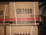 Générateur à la maison portatif de générateur de l'essence GB2000 (Gigaoctet-série)