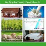 Fabrik-Preis-Mg-Sulfat wasserfrei