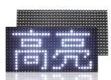 Tarjeta blanca al aire libre del módulo LED del color LED de la echada 10m m