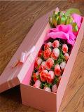 Luxuxvierecks-Pappblumen-verpackengeschenk-Kasten