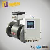 Flujómetro electromágnetico del agua de la alta exactitud (JH-DCFM-SS)