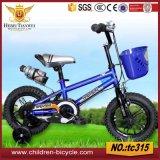 "16 "" BMX велосипед /Bicycle для ребенка"