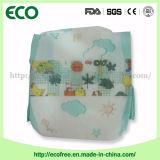 Pouponの乾燥した高品質の経済的な価格の使い捨て可能で眠い赤ん坊のおむつ