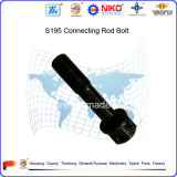 S195連接棒のボルト