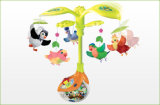 Кровать продуктов младенца B/O пластичная Toys (H4646106)