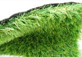 直接Manufacturer Fibrillated Artificial GrassかFootball Grass、Sythetic Grass