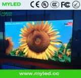 Ofprogrammable LED 커튼 전시를 가진 형식 모양을%s 가진 중국 지도자 공급자 LED 영상 커튼