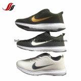 Le sport fonctionnant des hommes respirables chausse l'espadrille de chaussures de loisirs (FF1119-1