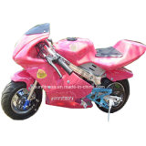 Дешевое горячее сбывание миниое Moto для девушки