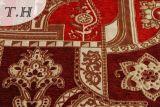Modelo maravilloso del pequeño telar jacquar del Chenille para el sofá y los muebles especialmente