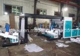 Автомат для резки мотора A4 крена управлением 2 PLC Servo бумажный (HQ-1100C)