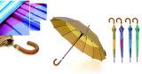 Зонтики автомобиля створки ткани 3 перлы открытые (YS-3FA22083525R)