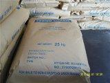 Hohe Qualität Food Grade Sodium Citrate (Na3C6H5O7)