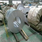 精製された熱間圧延の炭素鋼のコイル