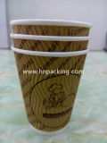 주문을 받아서 만들어진 12oz Ripple Paper Cup, Hot Cup (YH-L168)