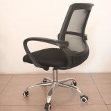 Rl882 $18 최신 판매 가격 메시 의자