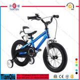 دراجة, حرّة أسلوب دراجة