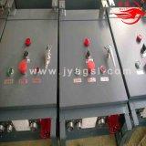 Plataforma suspendida cuerda eléctrica de la elevación de la alta calidad Zlp630