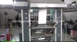 Máquina seca de alta velocidade do laminador do rolo do método (GF-E)