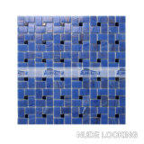 파란 풍차 패턴 녹는 유리제 모자이크 타일 (BGZ016)